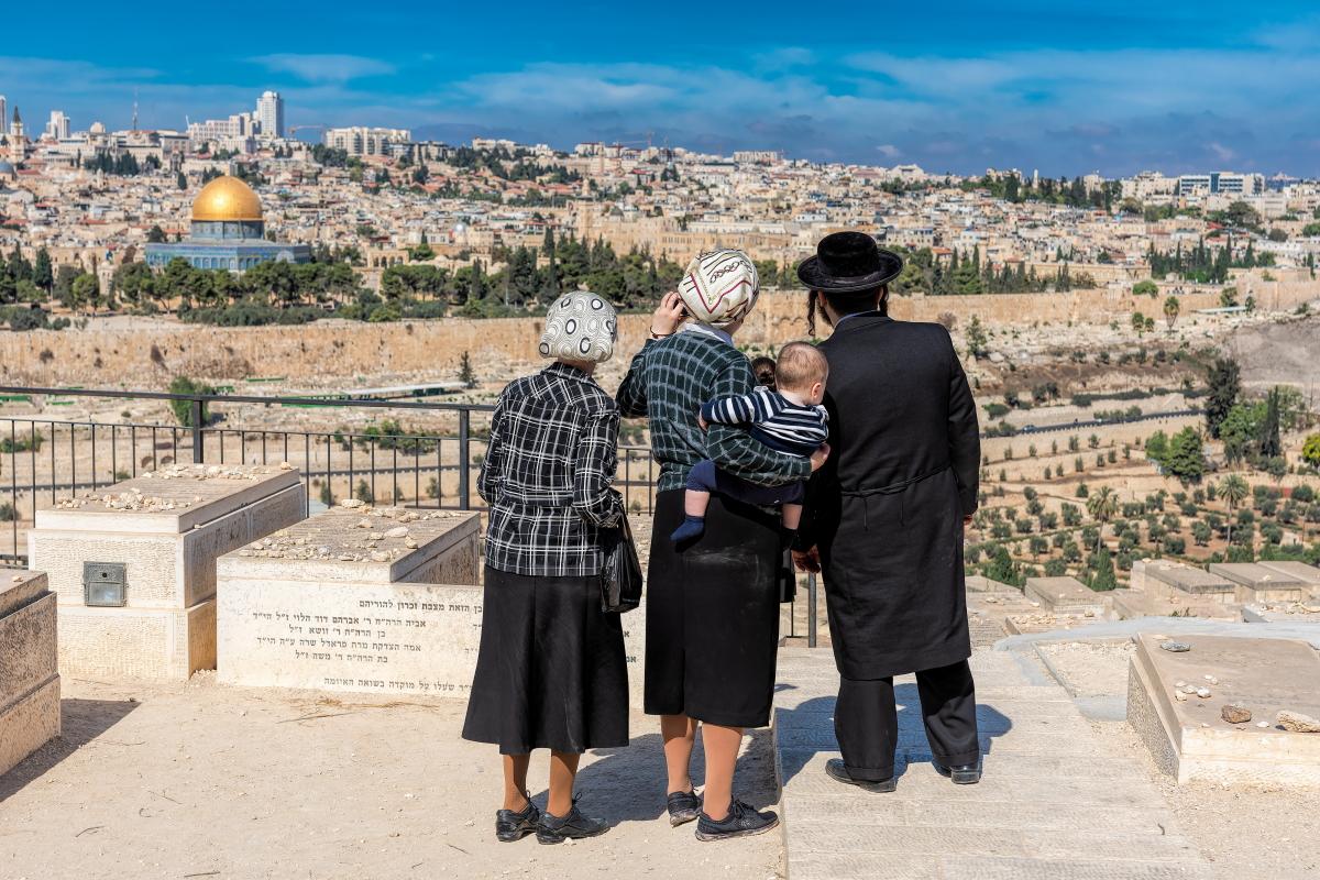JERUSALEM VOL. 2